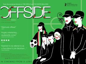 offside-poster