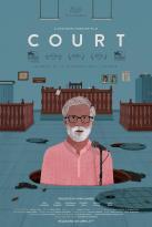 7 court