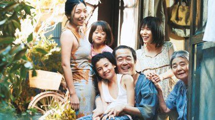 1 Un asunto de familia