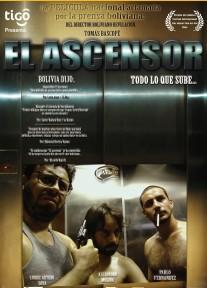 5 el ascensor